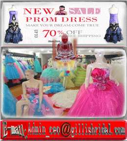 Cheap Prom Dresses UK Store